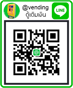 line-at-vending-248x3001