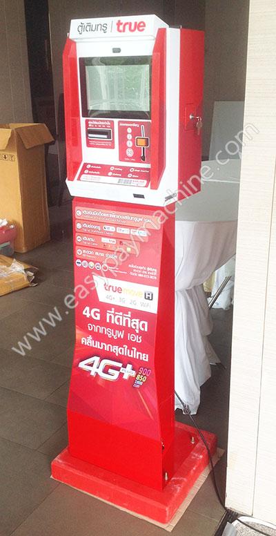 true-kiosk-1